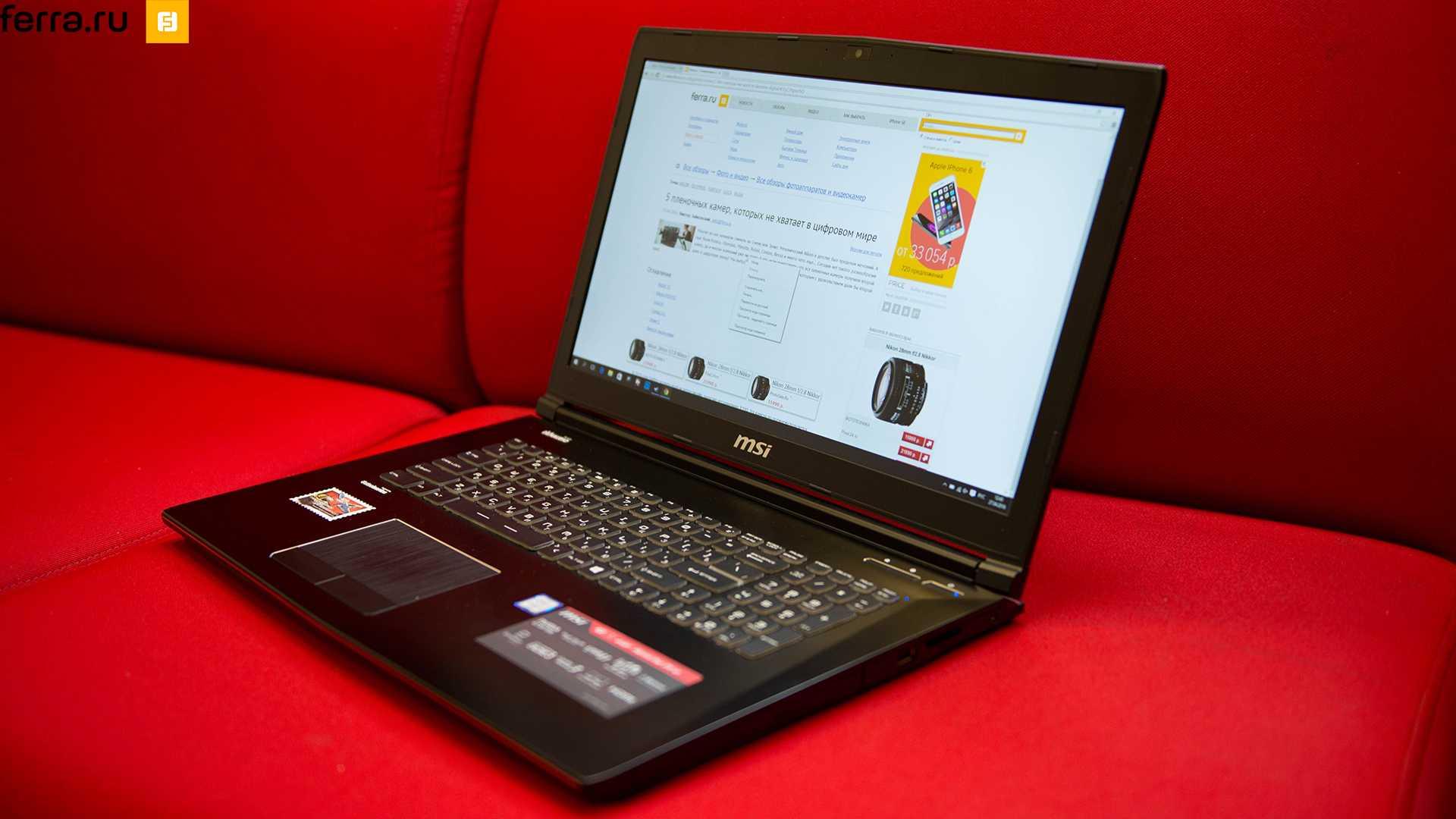 Ноутбук MSI GE72 6QF Apache Pro – это машина для того, чтобы хотя бы на время забыть о реальном мире и погрузиться в реальность супергероев и монстров.