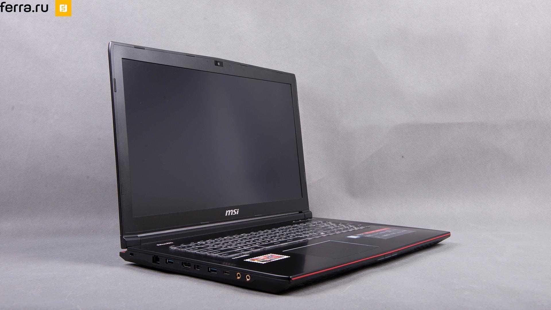 Обзор и тестирование ноутбука msi ge72vr 6rf apache pro